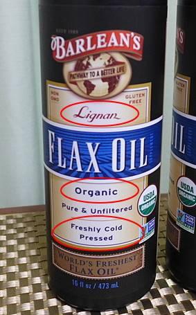 Barlean's, Organic, Lignan Flax Oilは3つのポイントをすべて満たしています
