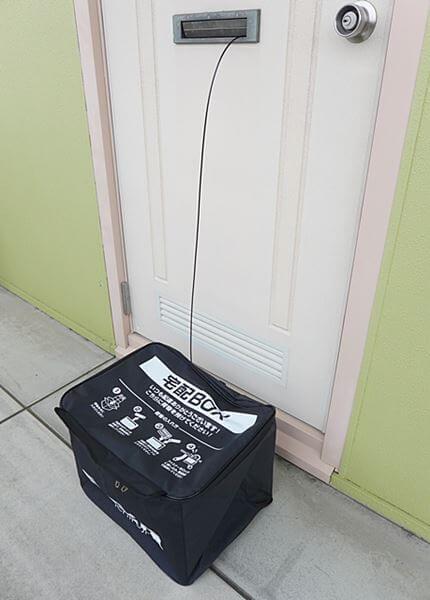 折りたたみ式の宅配ボックスを玄関に置いてみた