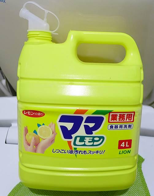 懐かしの洗剤ママレモン