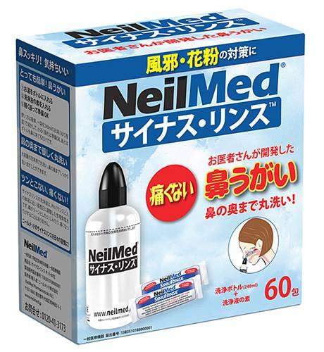 NeilMed Sinus Rinse Set