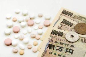 YMYL~健康とお金に関する記事を書くには注意が必要です
