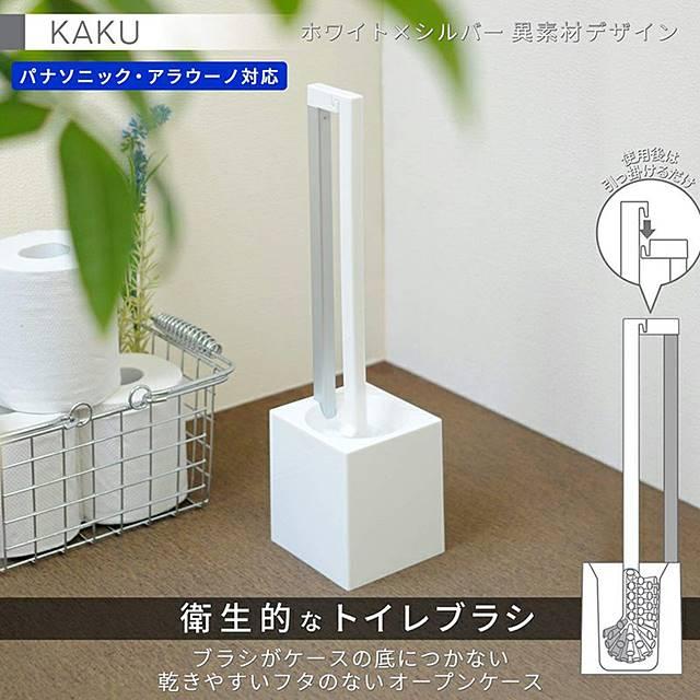 レック KAKU のデザイン性