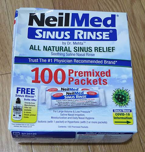 iHerbで格安で購入したNeilMedのサイナスリンスキット100P