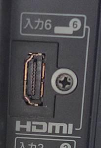 テレビのHDMI入力